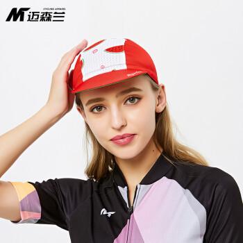 迈森兰 复古骑行小帽男女骑行装备山地公路自行车防晒吸湿排汗帽子 西瓜 头围45CM-59CM