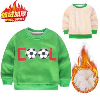 儿童冬装女宝宝卫衣新款打底衫中小男童上衣秋冬加绒加厚保暖童装 绿色足球(加绒加厚款) 120 建议身高110厘米左右