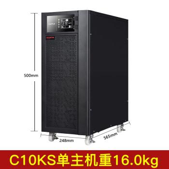 山特(SANTAK)UPS不间断电源 C10KS 10KVA/9000W 自动关机 在线式 长效机 C10KS 10KVA/9000W 续航6小时