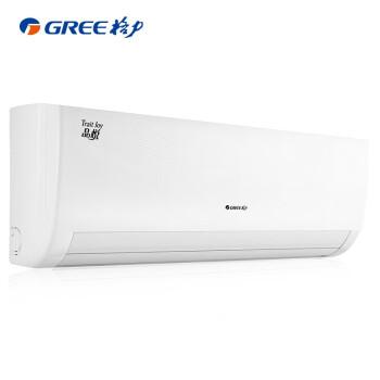 GREE 格力 KFR-35GW/(35592)FNhAa-A1 一级能效空调 2868元包邮(需用券)