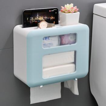 【创意家居】519卫生纸盒
