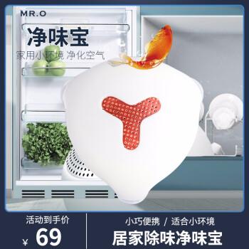 冰箱衣柜除味器