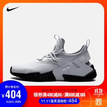 耐克 NIKE AIR HUARACHE DRIFT 男子运动鞋 AH7334