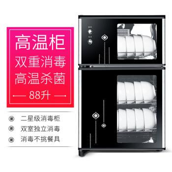 高温消毒柜家用 立式迷你双门消毒碗柜 不锈钢保洁柜餐具商用碗柜 88升电子款