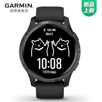 Garmin 佳明Venu运动潮流智能手表AMOLED彩色触控健身热量脉搏血氧饱和度检测跑步心率腕表 暗影黑