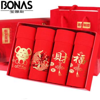 宝娜斯4条(精品礼盒装)新春专属内裤