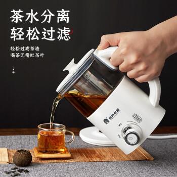 容声煮茶器迷你小容量全自动加厚玻璃多功能电热烧水壶黑茶养生壶蒸汽白茶普洱乌龙茶红茶 白色带滤网