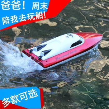 遥控船拉鱼网大马力高速快艇电动放网拉网超下大型捕鱼放丝 小号红色24厘米-C50 标配(一块船身充电电池)