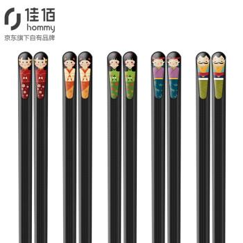 佳佰 家用合金筷子 防霉防滑耐高温油炸 创意日式尖头筷子套装 分食筷人物款5双装