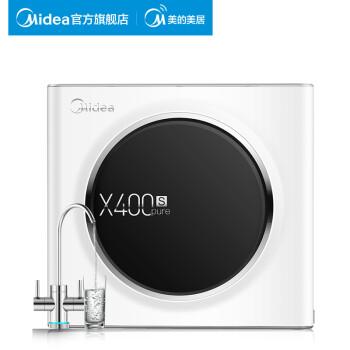 美的(Midea)除菌净水器(X400S)MRC1686A-400G怎么样,网友最新质量内幕吐槽-货源百科88网