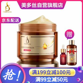 美多丝(mese) 精油发膜滋养护发素 水漾丝滑发膜220ML