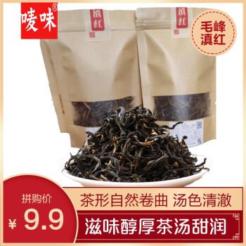 唛味 滇红毛峰 凤庆滇红茶 50g/袋装 功夫红茶 云南特产茗茶叶 特价拼购