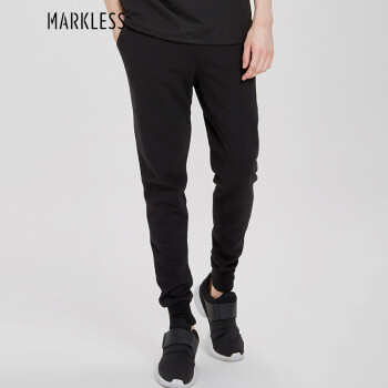 Markless 休闲裤男小脚哈伦裤潮流修身运动收口长裤子CKA4849M 黑色 185/XXL