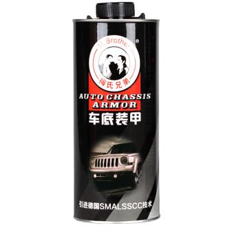 梅氏兄弟汽车底盘装甲 隔音降噪减震胶地盘保护剂防锈漆施工 非自喷型 2L树脂型 黑色