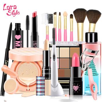 larastyle彩妆套装初学者新手全套组合美妆化妆品工具套组水光素颜淡妆学生 水光素颜彩妆7件套(赠199元礼包)