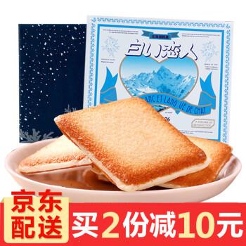 日本進口北海道白色戀人餅干12/18枚 白戀人白巧克力夾心餅干節日禮物送女友 白色戀人12枚