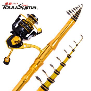 Tokushima all-metal rod set Sea pole mini small sea pole small rocky pole carbon short knots fishing rod Gold version 2.7 m