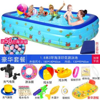 盈泰(intime)儿童充气游泳池婴儿家用大型充气玩具洗澡盆浴缸泳圈套装加厚保温婴儿宝宝戏水池 加厚1.8米3层(豪华套餐)