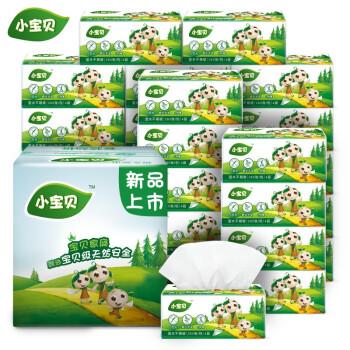 【超值低价】小宝贝家用抽纸餐巾纸整箱27包