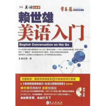 昆山英语培训