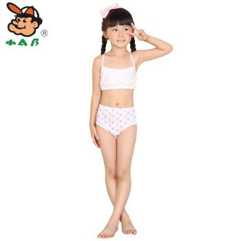 女童三角内裤 小女孩穿三角内裤图片(第1页) - 一起扣扣网