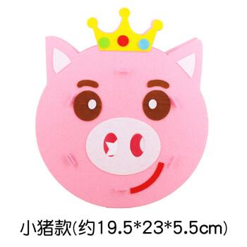 手工春节diy制作福春灯笼材料包幼儿园创意粘贴含灯 不织布灯笼(小猪)