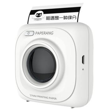 paperang喵喵机P1热敏打印机手机照片打印机便携迷你口袋蓝牙打印机