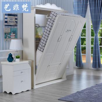 阳台/户外 折叠床 东材 东材隐形床五金配件壁柜床翻板床折叠床多功能