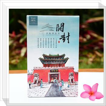 河南開封旅游手繪風景明信片大學創意商務禮紀念品禮物定制批發 一本