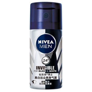 妮维雅(NIVEA)男士黑白出众爽身气雾 35ml( 止汗露 腋下持久干爽)