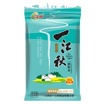 一江秋大米 油粘米5kg 江西大米新米10斤包邮 油粘米