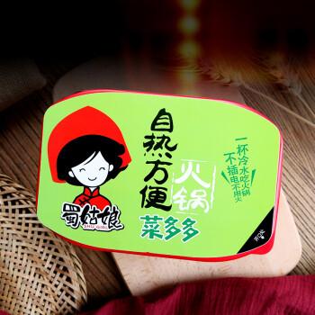 蜀姑娘自热小火锅 方便速食懒人火锅 菜多多网红火锅冒菜405g