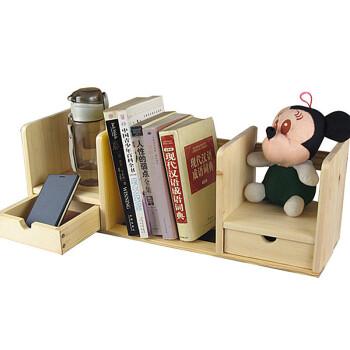 宜哉 实木桌上小书架双抽屉 60cm宽