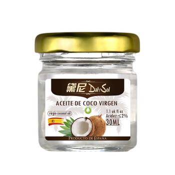 黛尼(DalySol)压榨椰子油30ml 西班牙原瓶进口