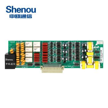 【申瓯Shenou】HJK-120S/F程控电话交换机主控板/用户板/电源板/中继板/来电显示板 HJK-120S环路中继板