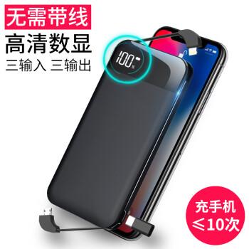墨一 自带线充电宝 10000毫安超薄便携移动电源 苹果三星华为小米手机通用快充 自带线 - 玫瑰金