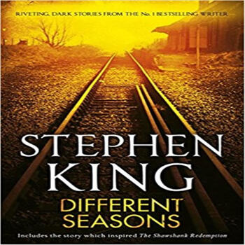 DIFFERENT SEASONS -【STEPHEN KING】