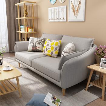 橙现 沙发 小户型布艺沙发 北欧实木懒人沙发 现代小三人位沙发