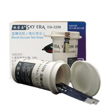 施家乐(Sky Era) 电子血压计血糖仪一体机 家用上臂式 高精准量血压测量仪器 试纸 50试纸+50采血针+50酒精棉