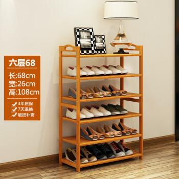 简易多层防尘家用收纳置物架简约现代宿舍寝室门口鞋柜 鞋架六层70