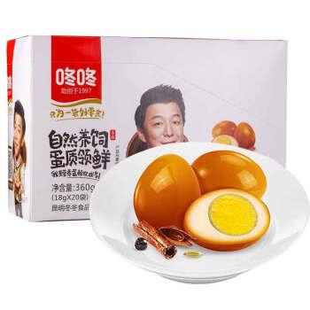 咚咚 休闲零食 香卤味鹌鹑蛋18g*20袋/盒