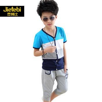小男孩�yg����XG�����_大男童夏装套装2015新款夏季儿童中童装夏款小男孩t恤运动套装潮g898