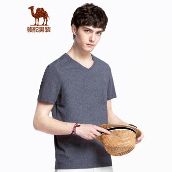 骆驼(CAMEL)男装 短袖t恤男纯色V领半袖打底衫男士青年上衣 X8B200249 蓝灰XL
