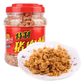 厨师 肉松肉酥 下饭菜 特制猪肉酥225g/罐