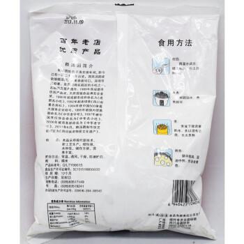 四川成都特产赖汤圆粉子550克 元宵粉 糯米粉糕点汤圆米粉