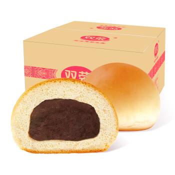 双荣 【买2份减5元】豆沙面包整箱2斤小豆包红豆沙夹心手撕软面包早餐口袋豆沙包 红豆味1kg(买2份合并一大箱发货)