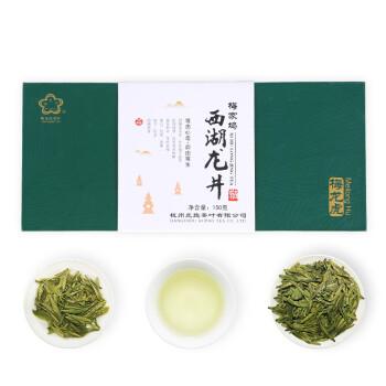 2019年新茶 茶叶 梅龙虎明前特级西湖龙井茶绿茶150g礼盒装