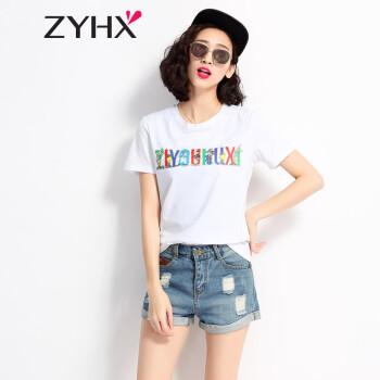 自由呼吸字母t恤女夏季衣服2018新款夏装韩版上衣时尚休闲打底衫 白色 L