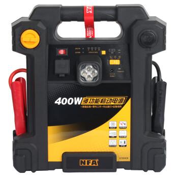 NFA 67064 汽车电瓶打火应急启动电源充电器 户外车载充电宝搭电宝 手机移动电源 USB/AC输出 LED照明 500A启动电流 22Ah电量 气泵400W逆变器