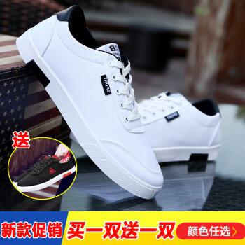 【99元两双】休闲鞋男 春秋男鞋子时尚男士板鞋透气鞋子男 1662白色+KF555黑白 40